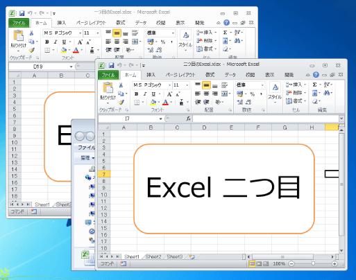 Excelを送るコマンドから二つ目を開く