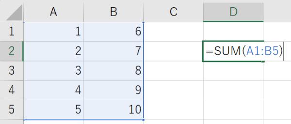 SUM関数の連続した範囲の指定