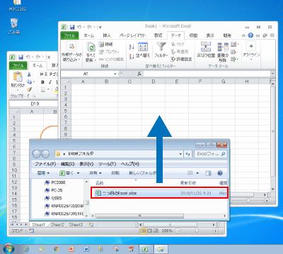 Excelを2つ目のウィンドウにドラッグ