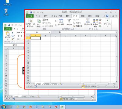 Excelをタスクバーで右クリックすると新しいExcelが立ち上がる
