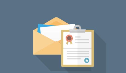 Outlookのメールに自動で署名を追加する設定