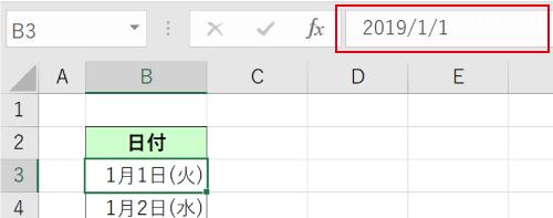 日付の年を確認する