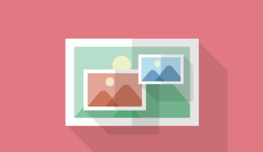 ペイントで画像を合成する(重ねる)方法