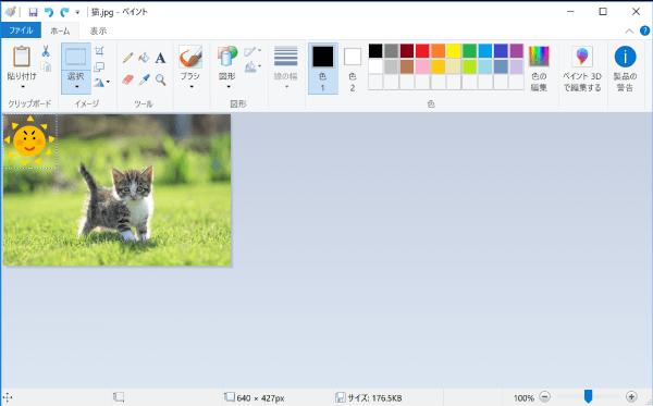 画像のサイズ変更結果