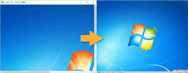 リモートデスクトップの画面サイズを自動で合わせた結果
