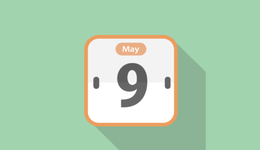 Windows10のタスクバーに日付を表示させる方法