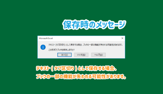 【Excel】非表示列や行の再表示を一括で ...