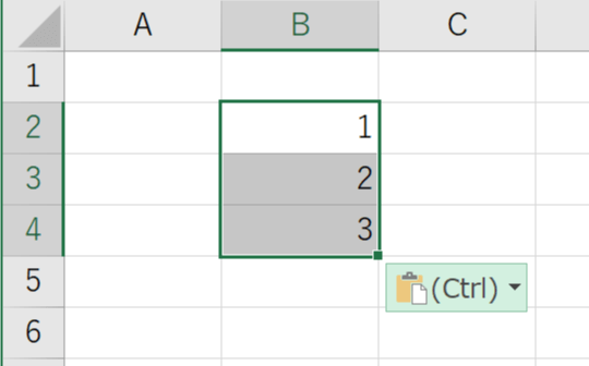 Ctrlキーで貼り付けオプションが表示される