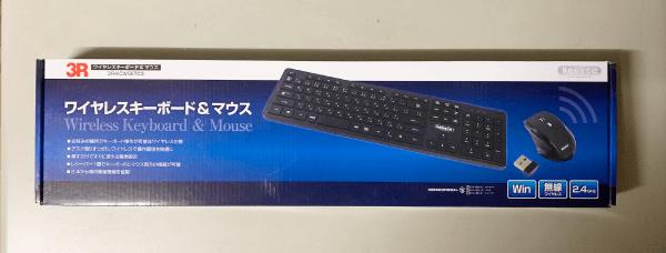 ワジュンPCのキーボード