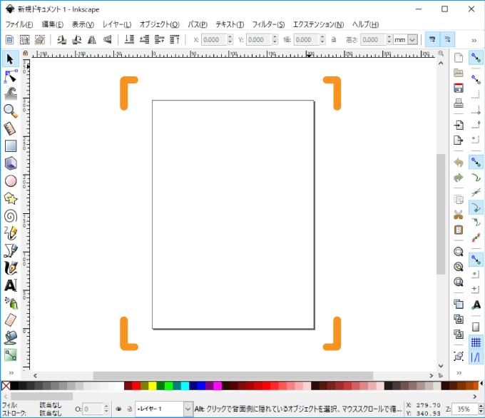 Inkscapeのページサイズ
