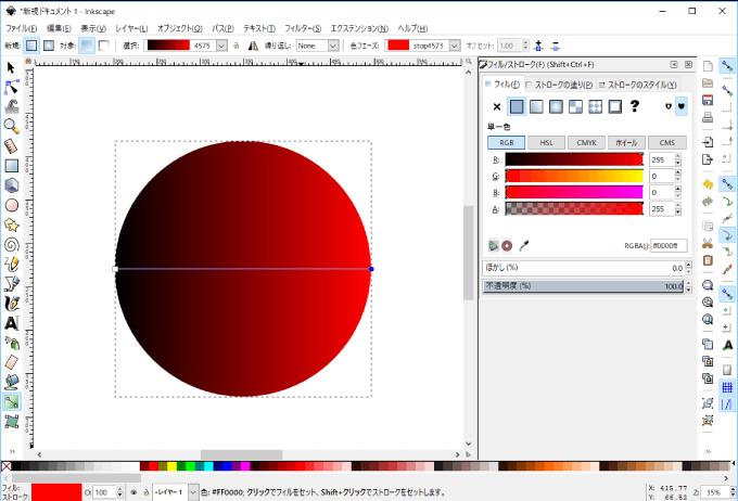 グラデーションツールの色を指定