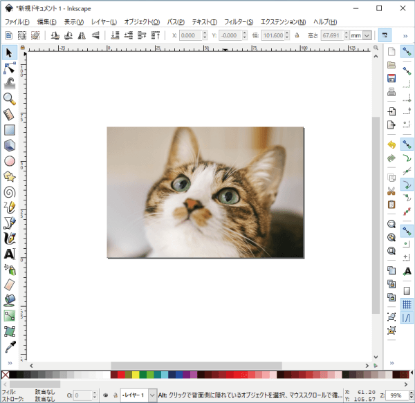 Inkscapeで画像を開いたところ