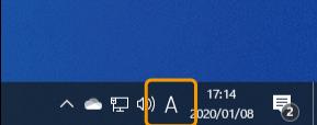 IMEタイプで右クリック