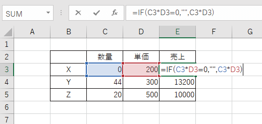 IF関数で0値のゼロを非表示にする