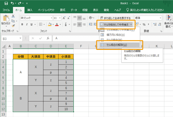 excel-after-unjoin-fill-all-cells-range