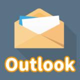 Outlookのまとめ記事