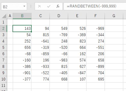ランダムな数字を作成した例