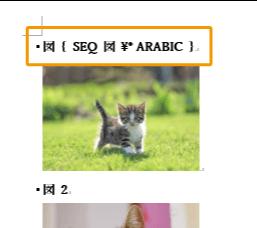 図表番号のコードが表示される