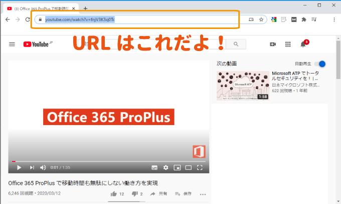 YouTubeのURL
