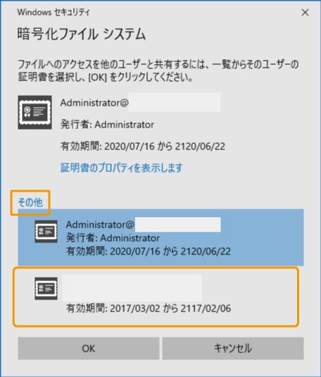 アクセス可能なユーザーを追加する